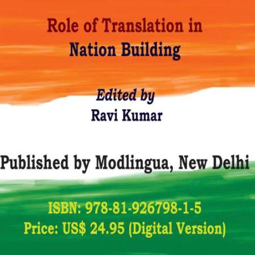translation courses in India